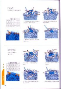 understanding japanese knitting symbols 2