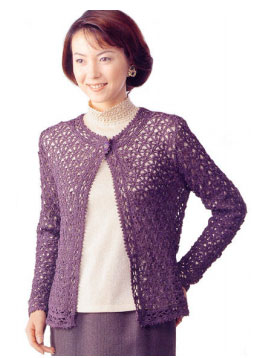 f620e6fc0 One Button Lacy Cardigan · One Button Lacy Cardigan. Stunning lacy cardigan  to crochet ...