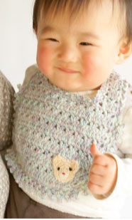 Cute Crochet Bib Pattern