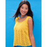 Sunny Days Tank Free Summer Knitting Pattern