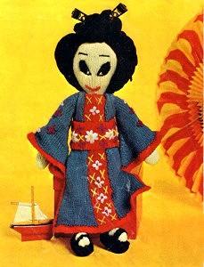 Geisha Girl Doll Free Knitting Pattern