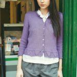 Fan Jacket Free Knitting Pattern