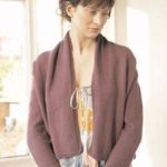 Sally Cardigan Free Knitting Pattern