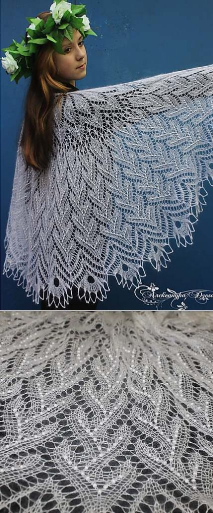 Free Knitting Pattern for a Marshmallow Ice Cream Lace Shawl