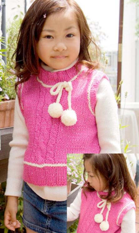 Free knitting pattern for a girl's vest