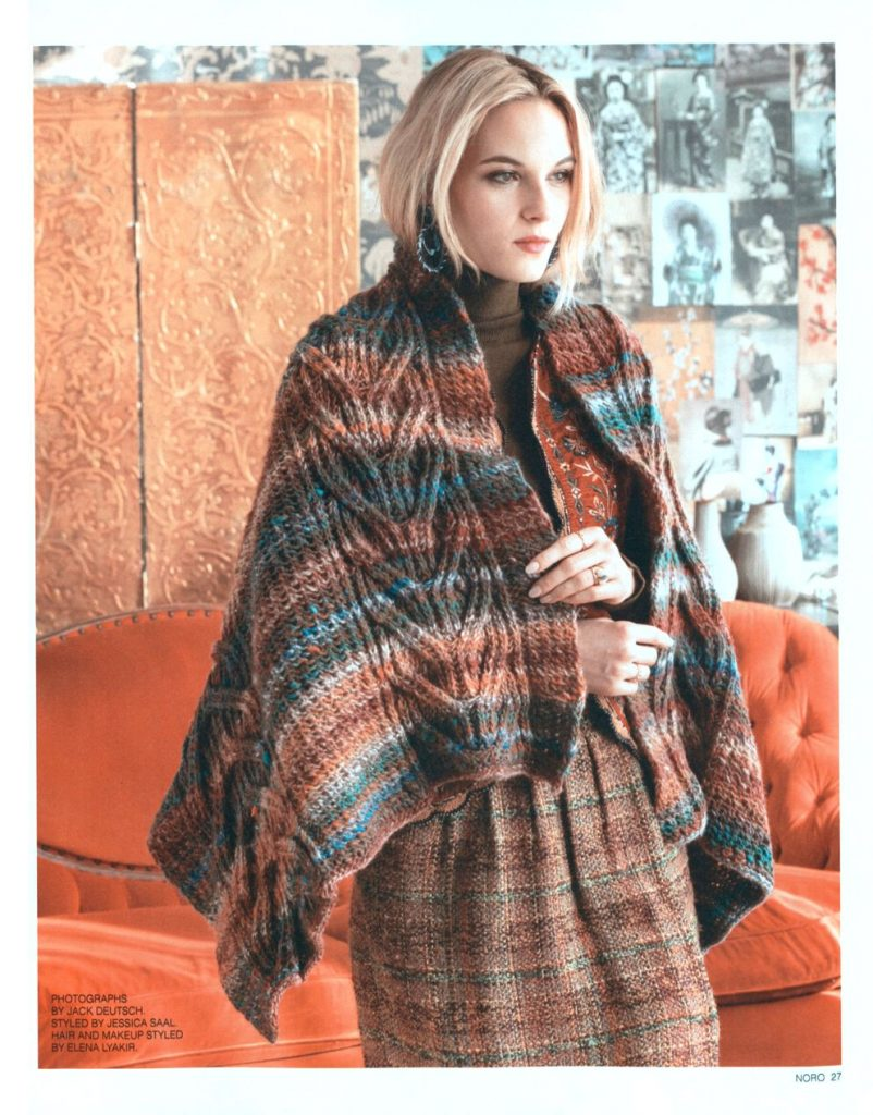 Cable horn shawl free knitting pattern